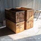 りんご箱 木箱 中古 USED アンティーク 収納