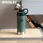 スタンレー 水筒 STANLEY クラシック真空ウォーターボトル0.53L bearロゴ