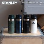 スタンレー 水筒 stanley クラシック 真空ワンハンドマグ 0.35L bearロゴ