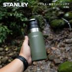スタンレー STANLEY マスター真空ワンハンドマグ 0.35L