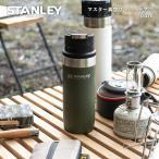 スタンレー STANLEY マスター真空ワンハンドマグ 0.47L