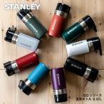 スタンレー STANLEY ゴーシリーズ 真空ボトル 0.47L 新ロゴベア