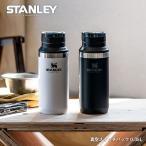 スタンレー 水筒 STANLEY 真空スイッチバック ベア 0.35L