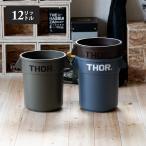Thor Round Container 12L バケツ ゴミ箱 コンテナ ダストボックス DETAIL