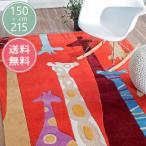 ラグ 絨毯 カーペット マット キッズ・子供用ラグ キリン柄 Fergana Colorful Giraffes Red 150×215cm