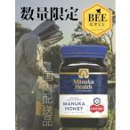 マヌカハニー MGO400+ 500g 数量限定 国内配送 マヌカヘルス 蜂蜜