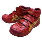 アシックス 安全靴タイプ先芯入り作業靴。限定生産品 レッド ゴールドライン
