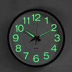 壁掛け時計 掛け時計 夜光 静音 デジタル おしゃれ ウォールクロック 見やすい 夜光る 夜でも見える 静か 蓄光塗料 PVC 非電波 30CM