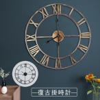 壁掛け時計 掛け時計 おしゃれ アンティーク 壁掛け 時計 オシャレ ウォールクロック 欧風 アナログ ローマ数字 文字盤 大きい  40cm 送料無料