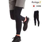スポーツタイツ,ランニング,登山,コンプレッション,テーピング /Runtage アスリートランナーPRO 10分丈/メンズ レディース