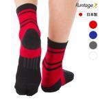 スポーツソックス,ランニング靴下,マラソン/アスリートサポート ソックス 足袋タイプ/メンズ レディース