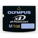 送料無料・新品・オリンパス・xDピクチャーカード・M-XD1GMA (1GB TypeM)