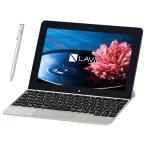 送料無料 開封品 Refreshed PC NEC PC-TW710EBS(同様)(型番:PC-VJ16XT1GR)[Microsoft Office搭載]