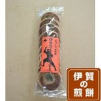 菓子 小澤製菓 かたやき 10枚入り