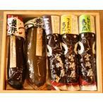 宮崎屋 養肝漬(箱入詰合せ) 5種