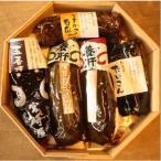 伊賀の老舗宮崎屋 養肝漬(樽入詰合せ) 5種