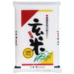 新米 特別栽培米 つや姫 玄米 2kg 送料無料 山形県 令和元年 産(2019年 2キロ)