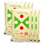 つや姫 特別栽培米 30kg 送料無料 山形県 置賜 令和元年産 (米/白米/特a/特a米 5kg×6)