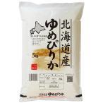(玄米) ゆめぴりか 5kg 送料無料 北海道 令和元年産 (5キロ)