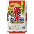新米 コシヒカリ 5kg 送料無料 鹿児島県 令和2年 産(2020年 白米 5キロ)