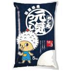 (玄米) 元気つくし 特別栽培米 5kg 送料無料 福岡県 令和2年産 (5キロ)