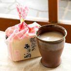 無添加 甘酒 米麹 砂糖不使用 新潟県産 糀だけの自然な甘味 栄養いっぱい 山崎糀屋の無添加あま酒