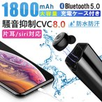 еяедефеье╣едефе█еє bluetooth5.0 е╓еыб╝е╚ееб╝е╣едефе█еє е╨е├е╞еъб╝ еле╩еы╖┐ ╩╥╝к═╤ HI-FI╣т▓╗╝┴╜┼─у▓╗iPhone Android Siri┬╨▒■