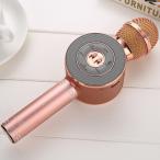 カラオケ ワイヤレスマイク 家庭用 USBカラオケマイク bluetooth ブルートゥース コードレス スピーカー付  イベント ハンドマイク パーティー