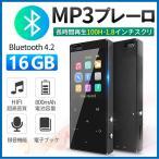 MP3プレーヤー HIFI超高音質 sdカード対応 ウォークマン 音楽プレイヤー デジタルオーディオプレーヤー 超軽量 持ち運びや操作がラクラク