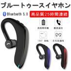 еяедефеье╣ едефе█еє едефе█еє5.0 ║╕▒ж╝к─╠═╤ еяедефеье╣едефе█еє Bluetooth 5.0─╢─╣┬╘╡б180╞№ ╣т╔╩╝┴28╗■┤╓╧в┬│ ╝к│▌д▒╖┐ 180┼┘▓є┼╛ ╩╥╝к