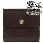 ショッピングイルビゾンテ イルビゾンテ 二つ折り財布 IL BISONTE Wホック財布 本革 ブラウン C0910 455