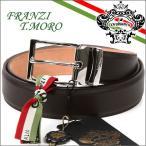 オロビアンコ Orobianco ベルト メンズベルト ブラウン FRANZI T.MORO