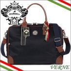 ショッピングオロビアンコ オロビアンコ Orobianco バッグ ビジネスバッグ ブリーフケース VERNE BLU