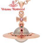ヴィヴィアンウエストウッド Vivienne Westwood ネックレス ヴィヴィアン スモールオーブペンダント ピンクゴールド