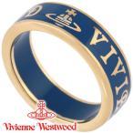 ショッピングヴィヴィアン ヴィヴィアンウエストウッド リング 指輪 メンズ レディース Vivienne Westwood ヴィヴィアン コンジットストリートリング ブルー×ゴールド