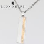ライオンハート ネックレス LION HEART プレートペンダント 04N121SL