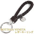 ボッテガヴェネタ キーリング BOTTEGA VENETA キーリング レザーキーホルダー ダークブラウン 113539-V001D-2006