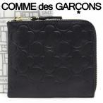 コムデギャルソン ミニ財布 コンパクト コインケース COMME des GARCONS レディース メンズ ブラック SA310EB EMBOSSED BLACK