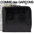 コムデギャルソン ミニ財布 コンパクト コインケース COMME des GARCONS レディース メンズ ブラック SA3100NE POLKA DOTS EMBOSSED BLACK