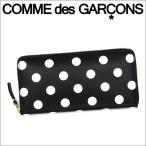ショッピングギャルソン コムデギャルソン 長財布 COMME des GARCONS レディース メンズ ブラック SA0110PD BLACK