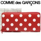 コムデギャルソン 長財布 COMME des GARCONS レディース レッド SA0110PD RED