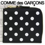 コムデギャルソン ミニ財布 コンパクト コインケース COMME des GARCONS レディース メンズ ブラック 水玉 ドット SA3100PD POLKA DOTS PRINTED BLACK