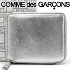 ショッピングギャルソン コムデギャルソン 二つ折り財布 COMME des GARCONS コンパクト財布 レディース メンズ シルバー SA2100G SILVER