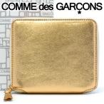 コムデギャルソン 二つ折り財布 COMME des GARCONS コンパクト財布 レディース メンズ ゴールド SA2100G GOLD 【クリスマス プレゼント】