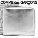 コムデギャルソン ミニ財布 コンパクト コインケース COMME des GARCONS レディース メンズ シルバー SA3100G SILVER