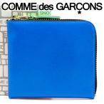 コムデギャルソン ミニ財布 コンパクト コインケース COMME des GARCONS メンズ レディース オレンジ×ブルー SA3100SF ORANGE-BLUE