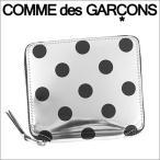 ショッピングギャルソン コムデギャルソン 二つ折り財布 COMME des GARCONS コンパクト財布 レディース メンズ シルバー SA2100GA OPTICAL DOT-SILVER