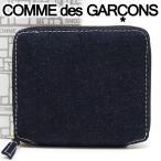 コムデギャルソン 二つ折り財布 COMME des GARCONS コンパクト財布 レディース メンズ デニム SA2100DE DENIM