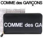 コムデギャルソン 長財布 COMME des GARCONS レディース メンズ ブラック SA0111HL HUGE LOGO BLACK