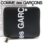 コムデギャルソン 二つ折り財布 COMME des GARCONS コンパクト財布 レディース メンズ ブラック SA2100HL HUGE LOGO BLACK